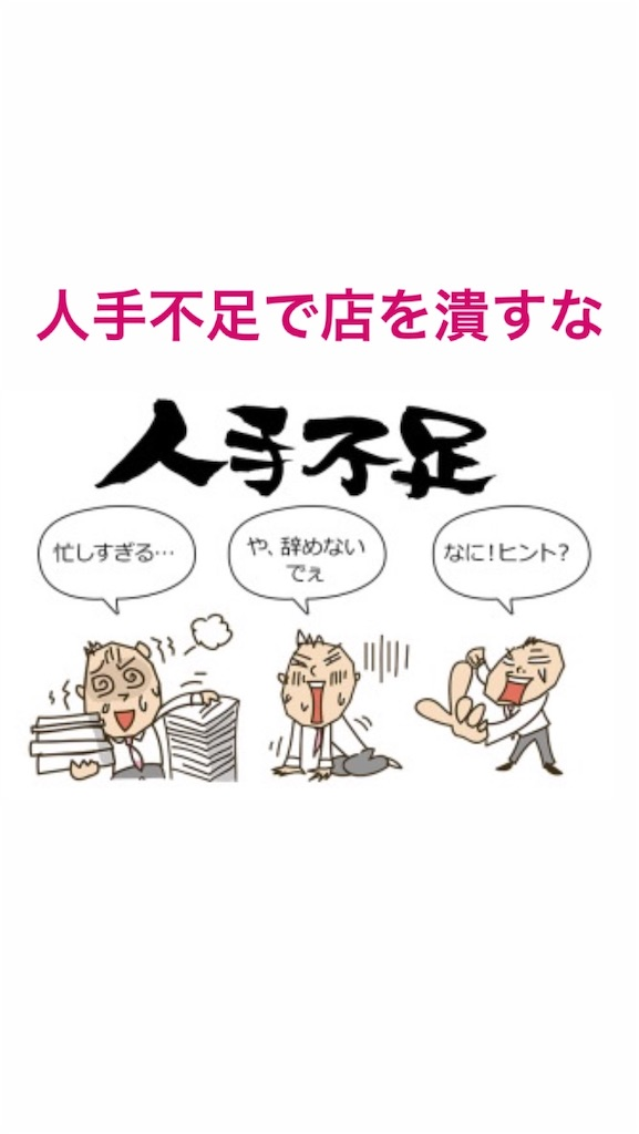 f:id:naoki3244:20200720074810j:image