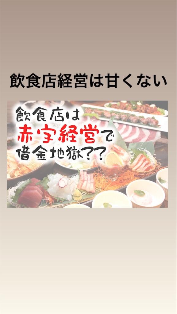 f:id:naoki3244:20200723065928j:image