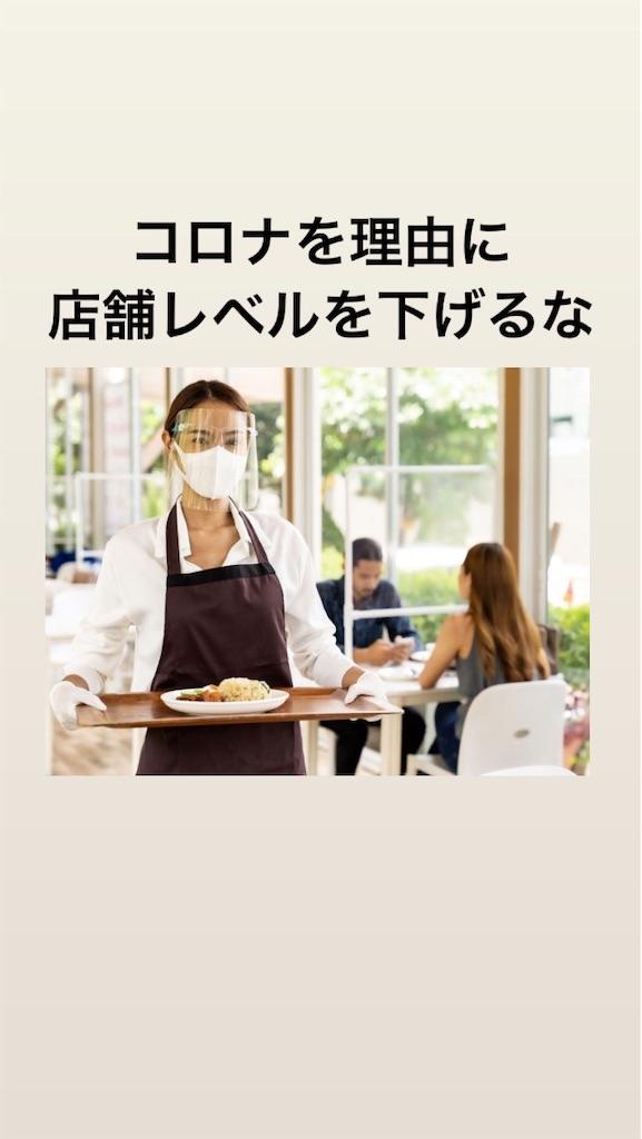 f:id:naoki3244:20200724073037j:image