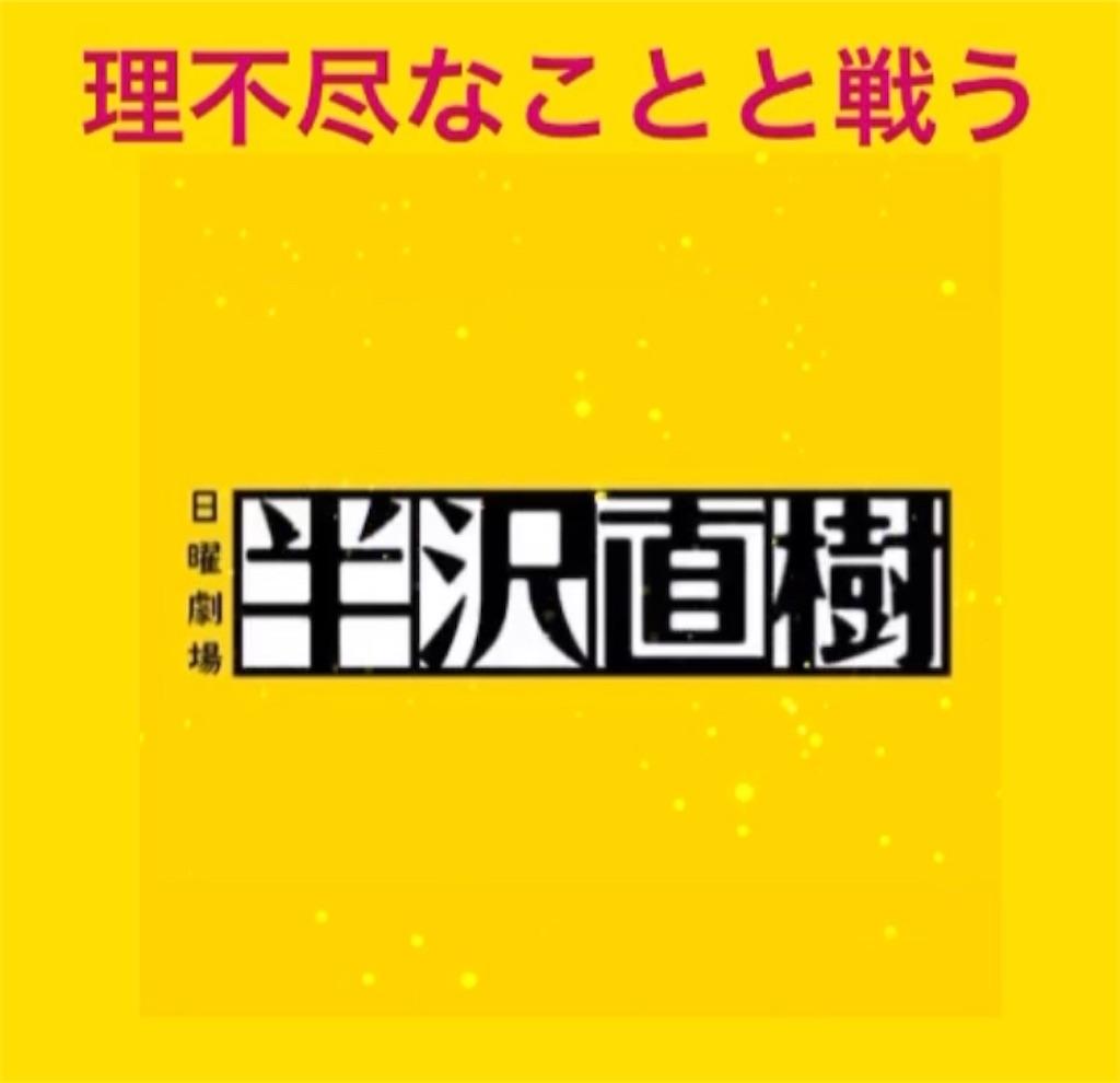 f:id:naoki3244:20200727073118j:image