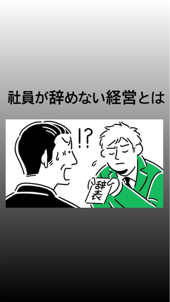f:id:naoki3244:20200728072912j:image