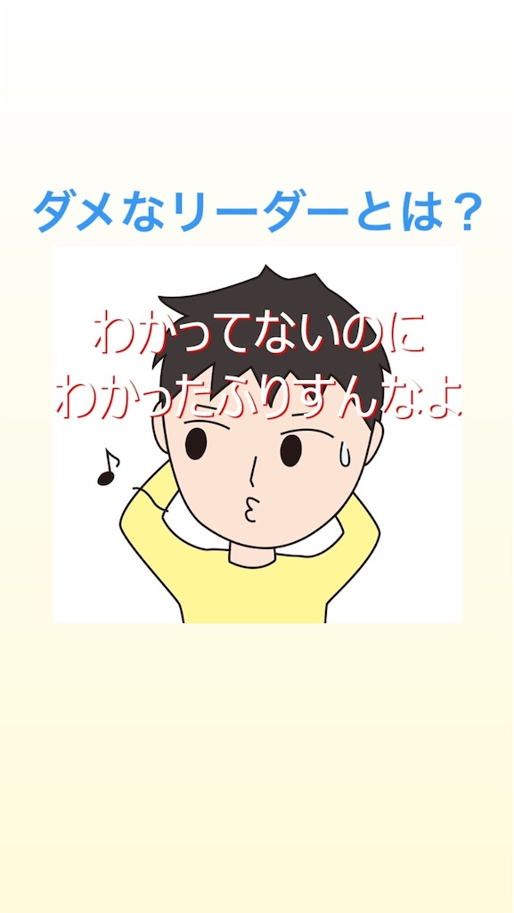f:id:naoki3244:20200729070339j:image