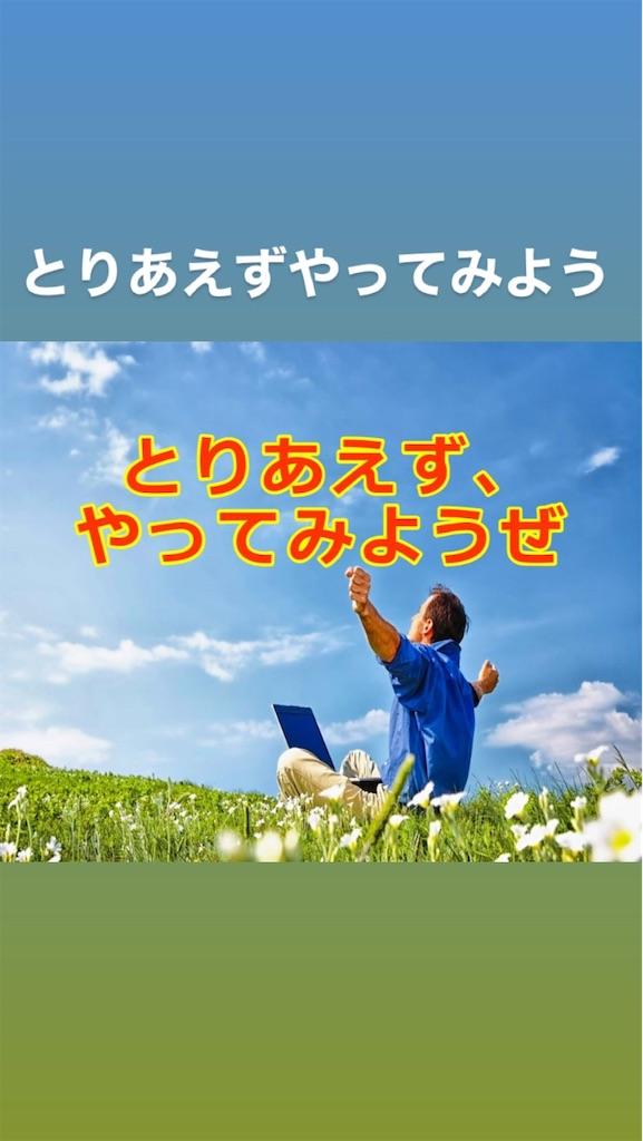 f:id:naoki3244:20200730073938j:image