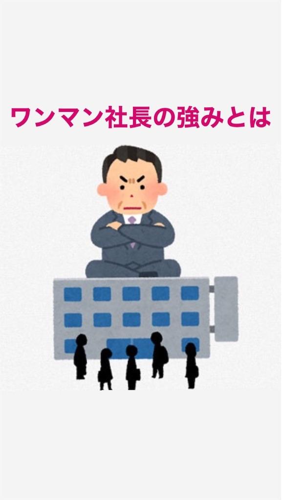 f:id:naoki3244:20200731073320j:image