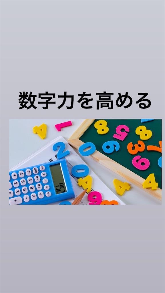 f:id:naoki3244:20200801071632j:image