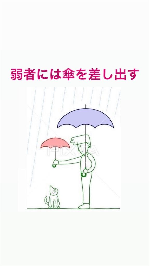 f:id:naoki3244:20200803072054j:image