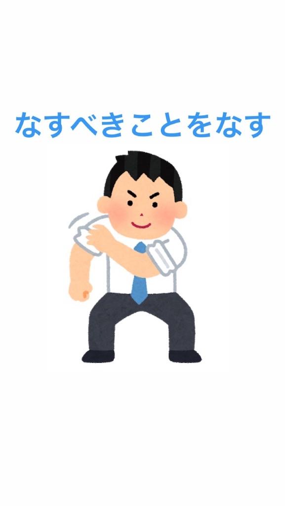 f:id:naoki3244:20200804072131j:image