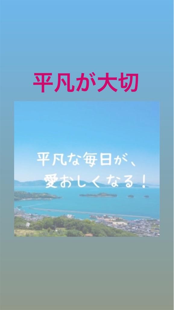 f:id:naoki3244:20200805072658j:image