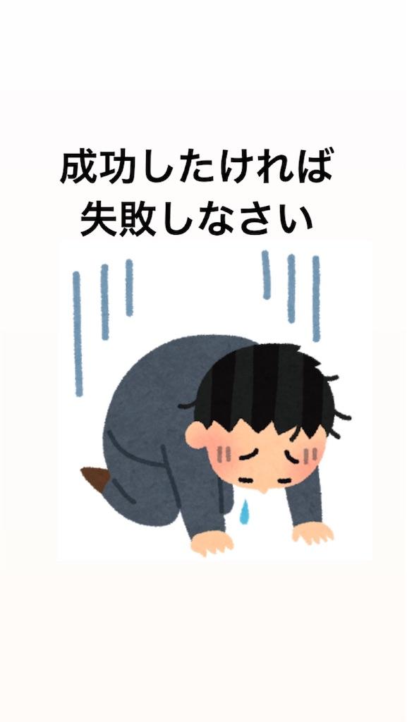 f:id:naoki3244:20200809072205j:image