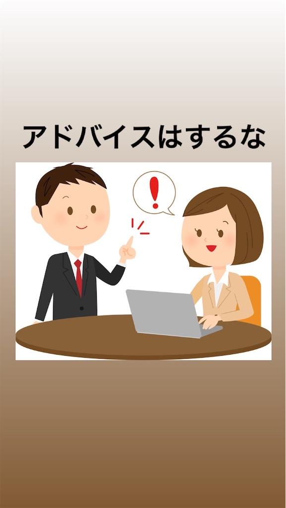 f:id:naoki3244:20200810071617j:image