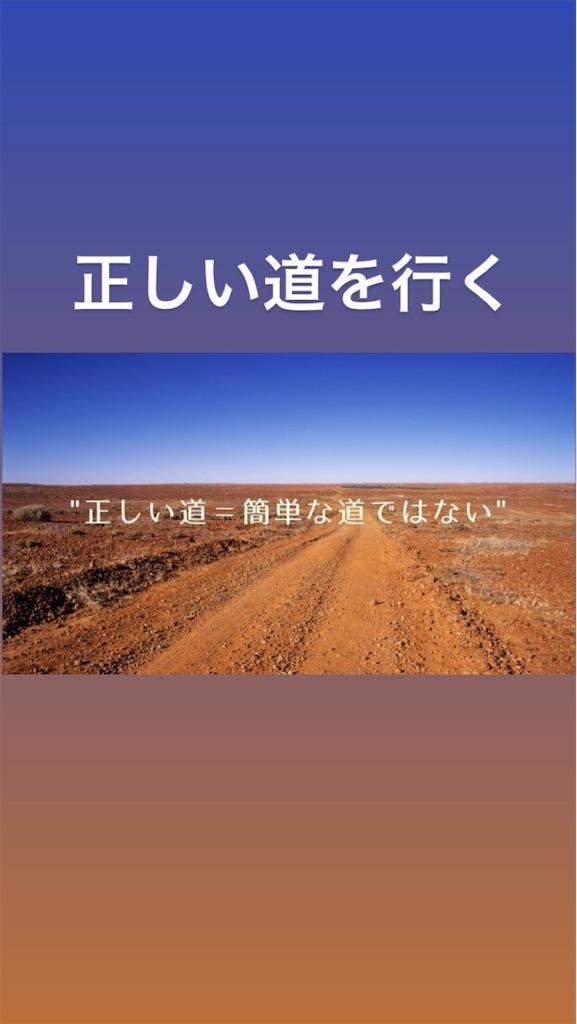 f:id:naoki3244:20200813071408j:image