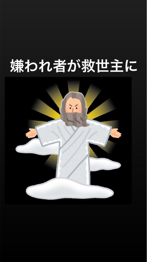 f:id:naoki3244:20200820074630j:image