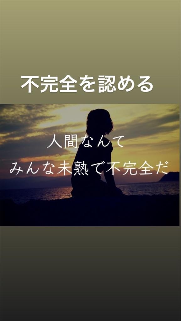 f:id:naoki3244:20200821073141j:image