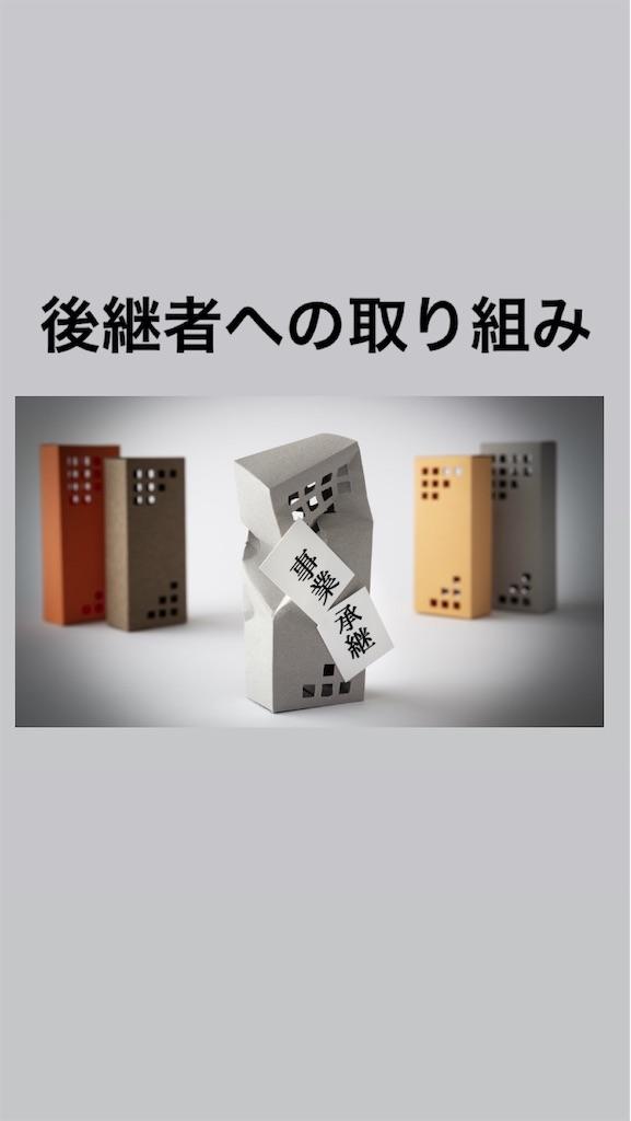 f:id:naoki3244:20200823071618j:image