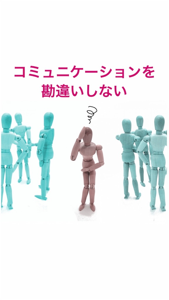 f:id:naoki3244:20200824073658j:image