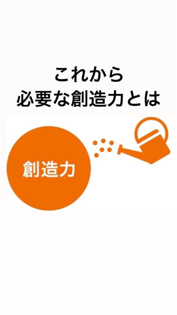 f:id:naoki3244:20200828071743j:image