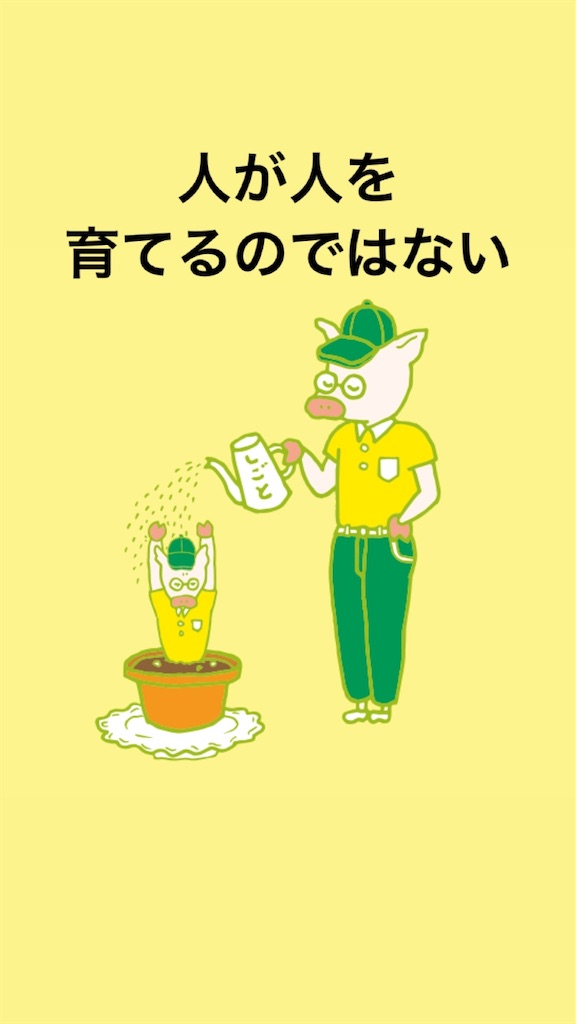 f:id:naoki3244:20200829075300j:image