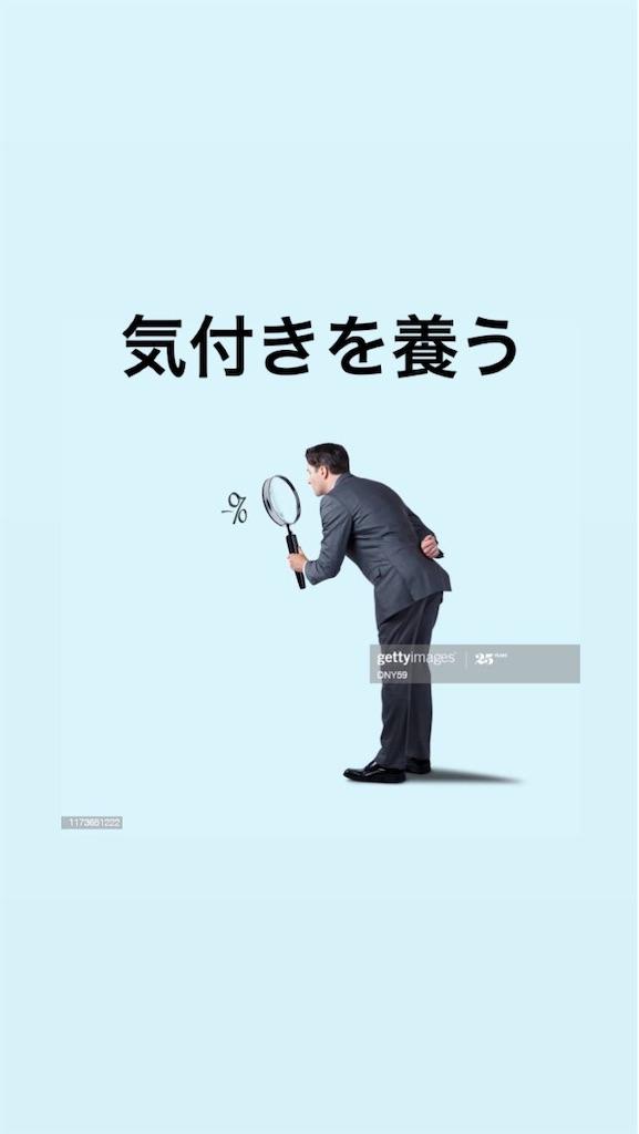 f:id:naoki3244:20200830074559j:image