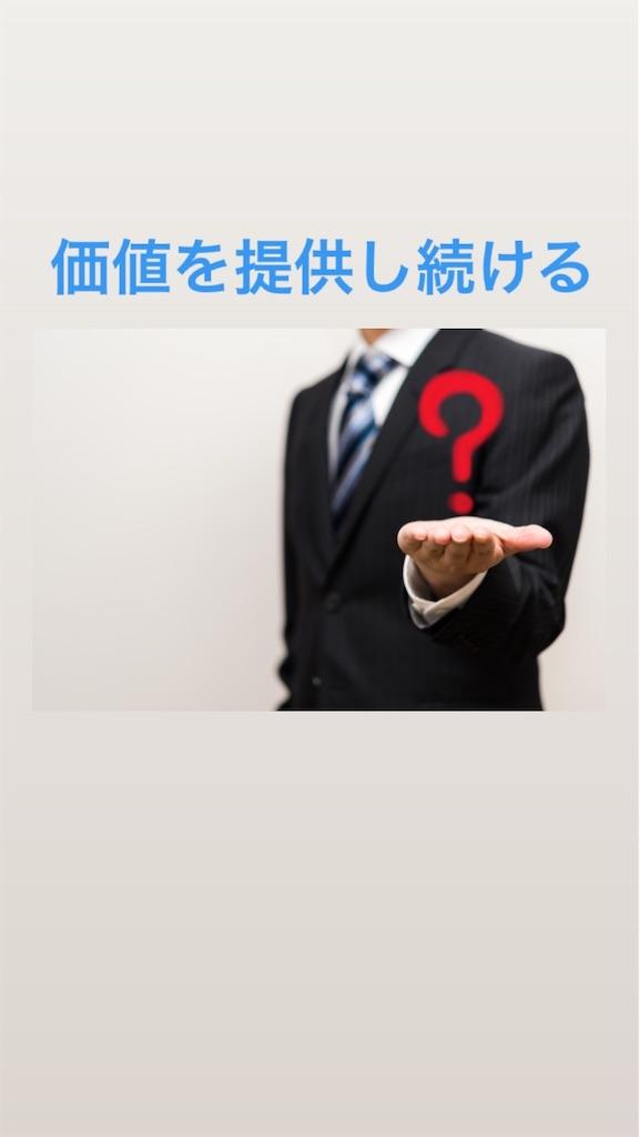 f:id:naoki3244:20200831073159j:image