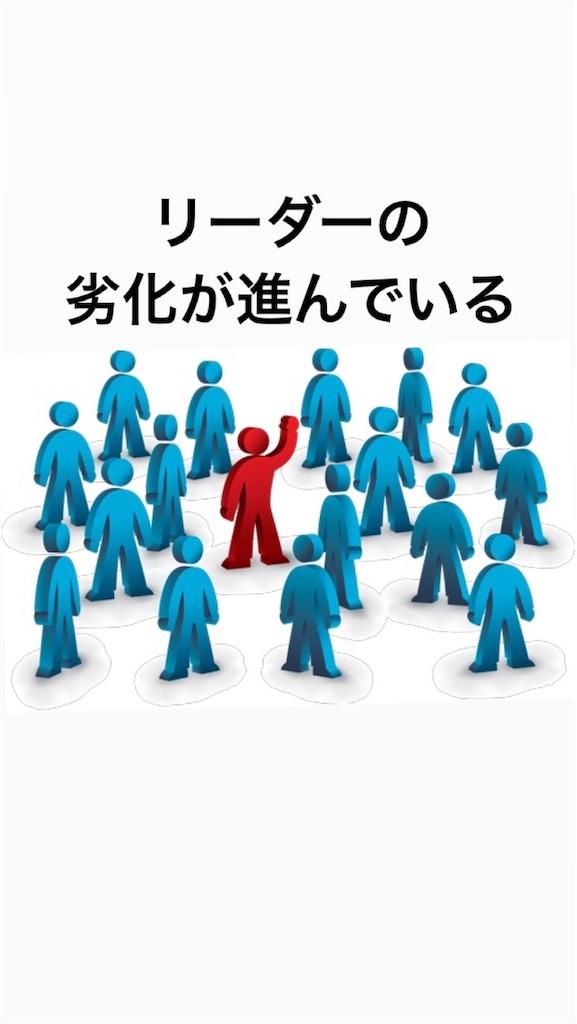 f:id:naoki3244:20200903071327j:image
