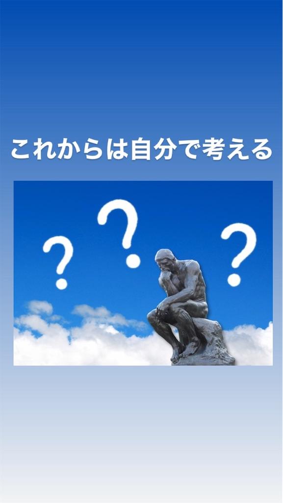 f:id:naoki3244:20200906072955j:image