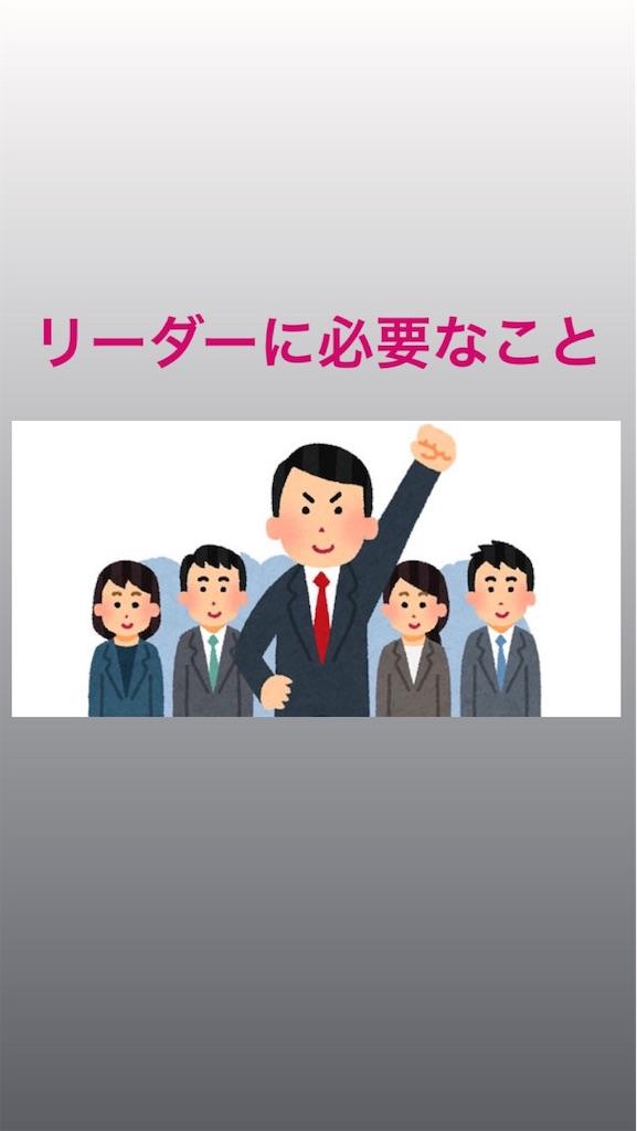 f:id:naoki3244:20200907075405j:image