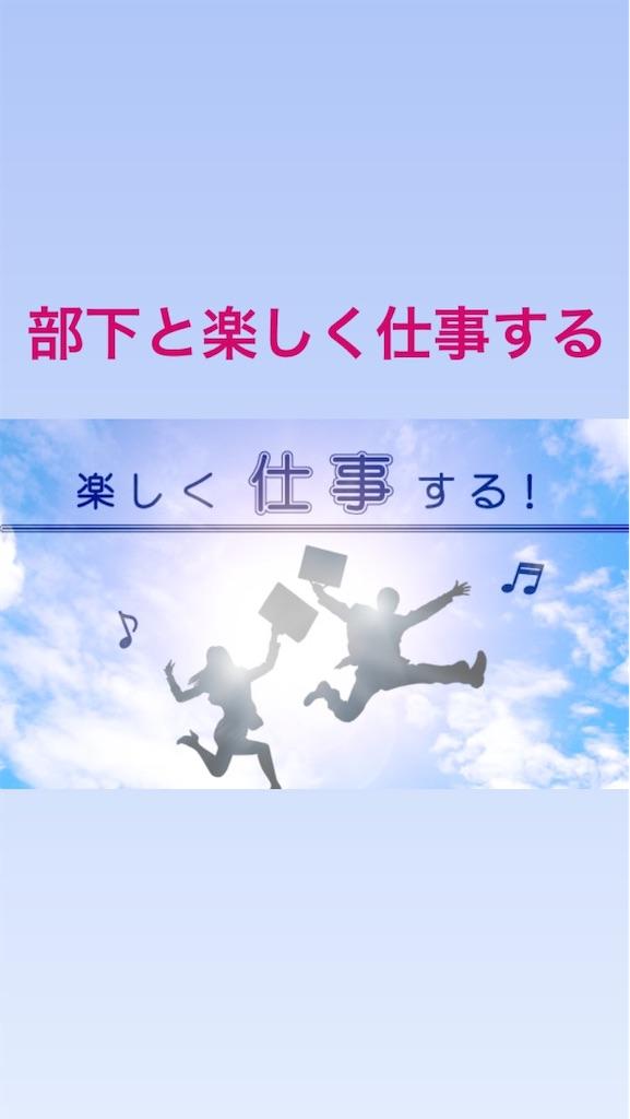 f:id:naoki3244:20200910070651j:image