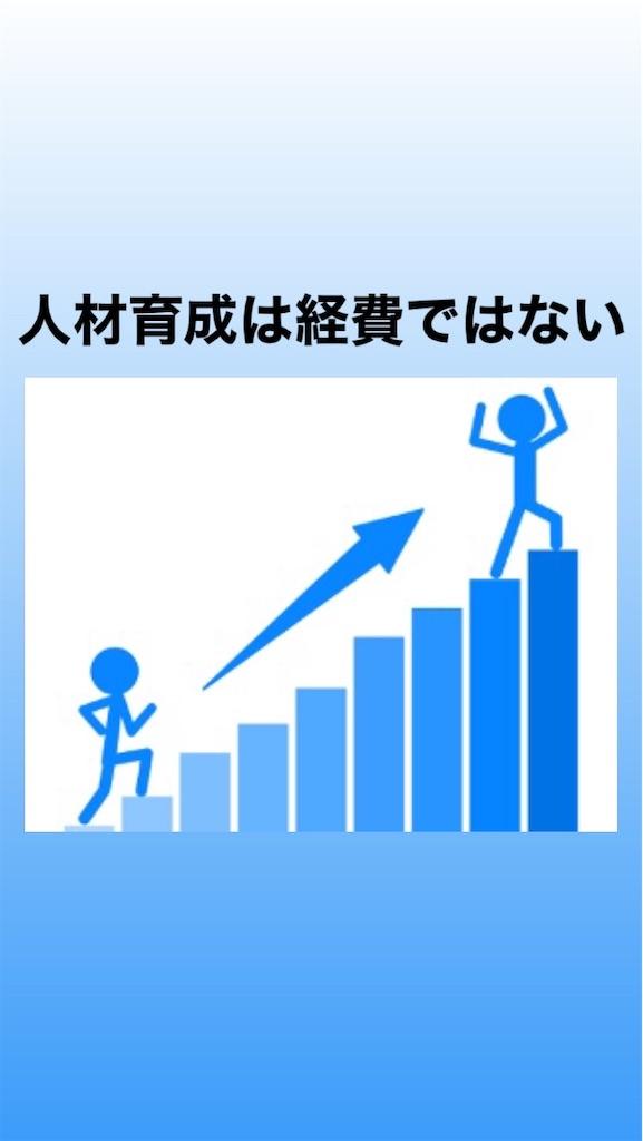 f:id:naoki3244:20200912081612j:image