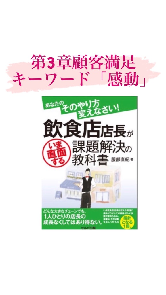 f:id:naoki3244:20200913073637j:image