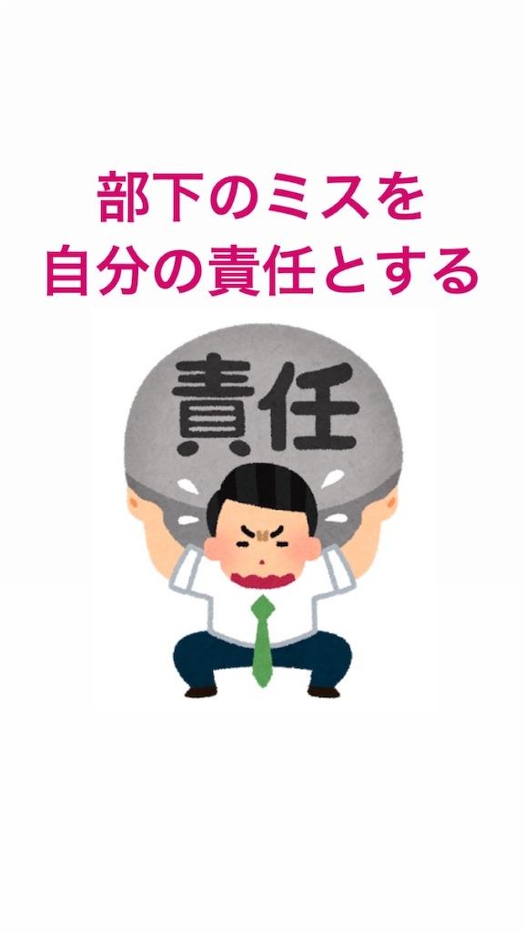 f:id:naoki3244:20200914071325j:image