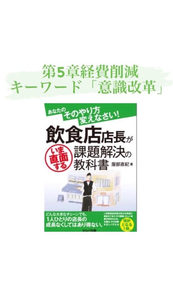 f:id:naoki3244:20200917074941j:image