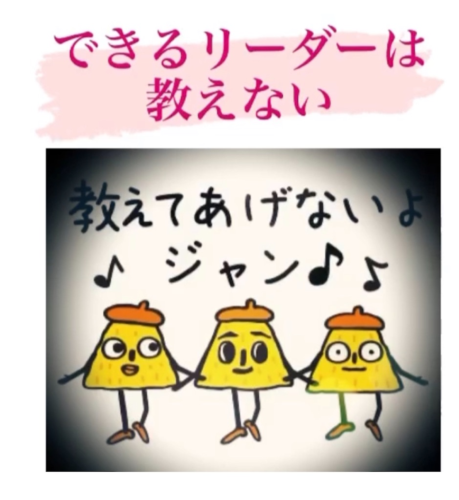 f:id:naoki3244:20200918074105j:image