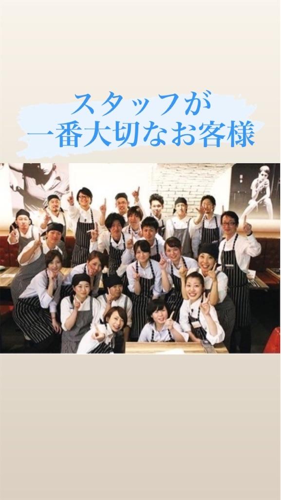 f:id:naoki3244:20200920075017j:image