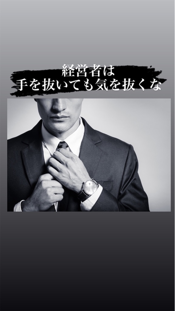 f:id:naoki3244:20200922073220j:image