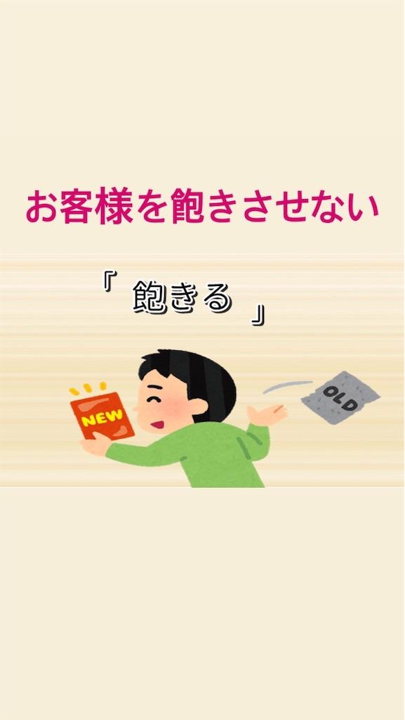 f:id:naoki3244:20200925074550j:image