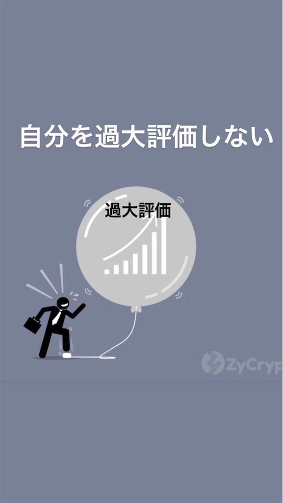 f:id:naoki3244:20200926072049j:image