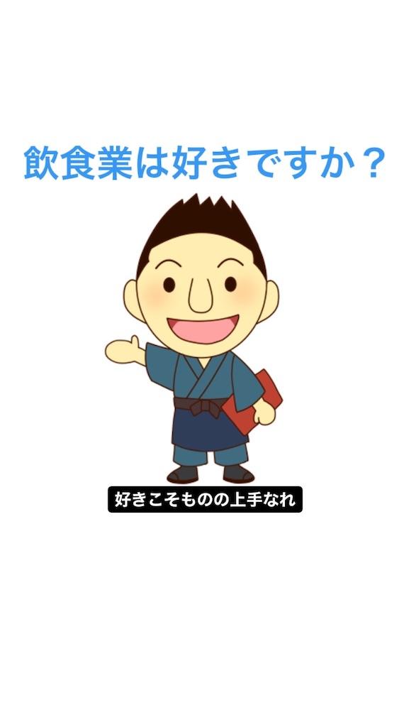 f:id:naoki3244:20200928074138j:image