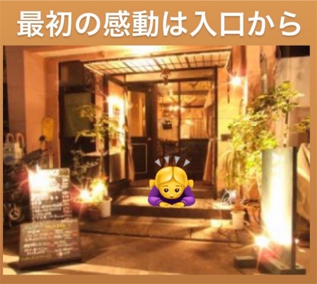 f:id:naoki3244:20200929073725j:image