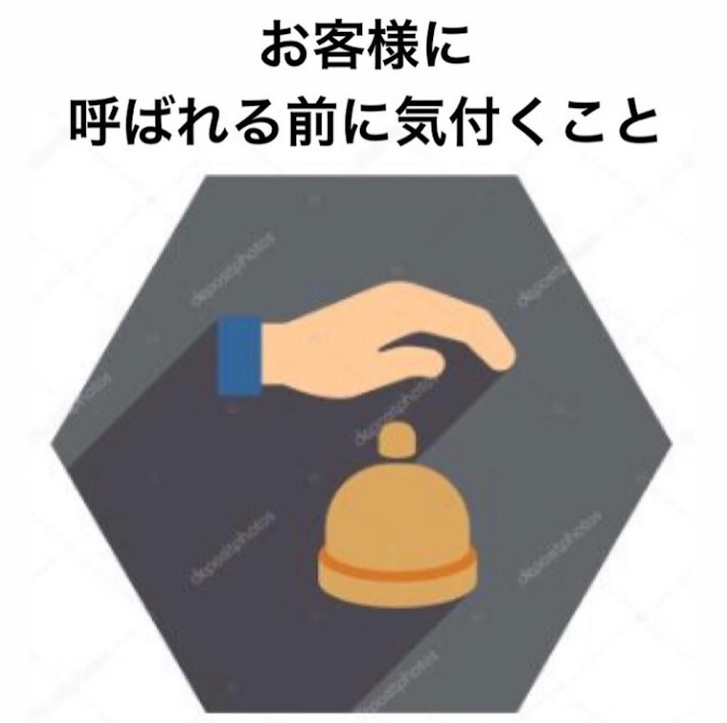 f:id:naoki3244:20200930075953j:image