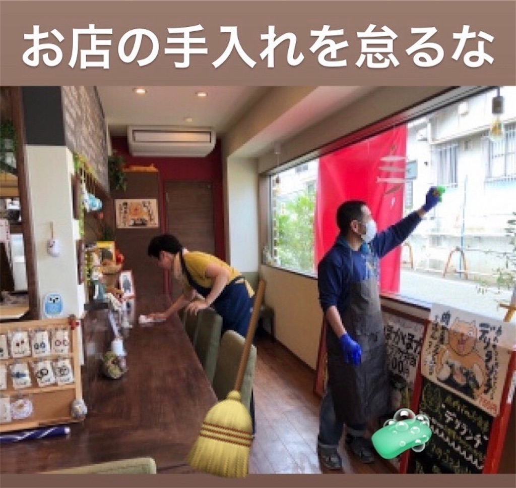 f:id:naoki3244:20201003075136j:image