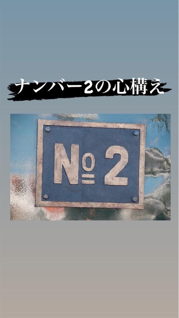 f:id:naoki3244:20201010074015j:image