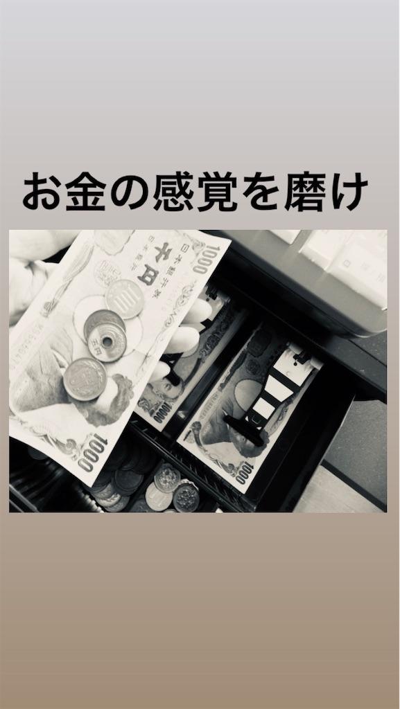 f:id:naoki3244:20201011071712j:image