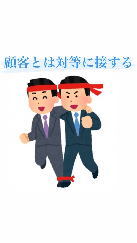 f:id:naoki3244:20201012072452j:image