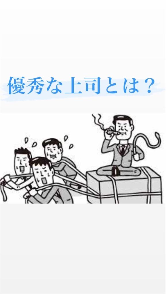 f:id:naoki3244:20201019074752j:image