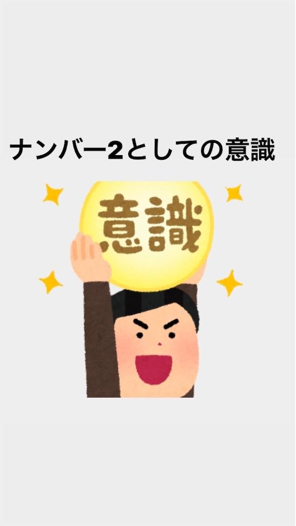 f:id:naoki3244:20201020072740j:image