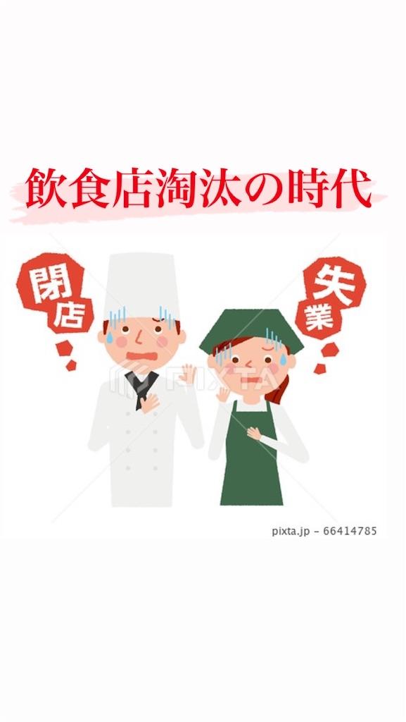 f:id:naoki3244:20201023072842j:image