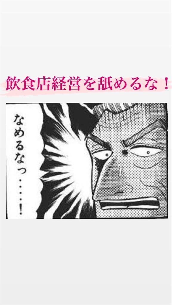 f:id:naoki3244:20201024075144j:image