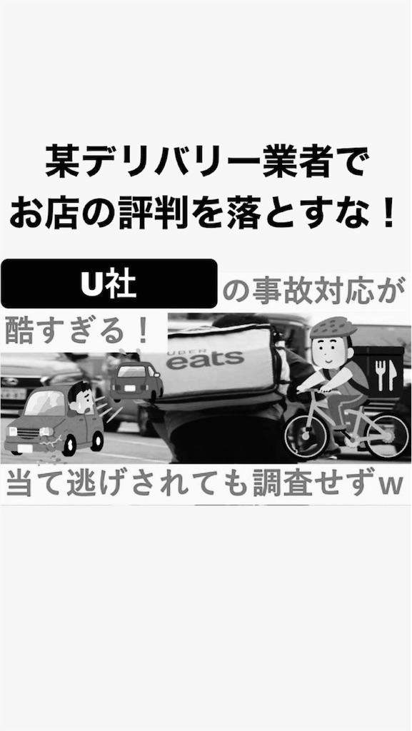 f:id:naoki3244:20201026071036j:image