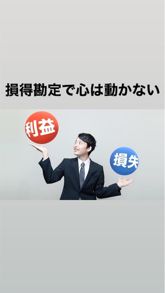 f:id:naoki3244:20201029070105j:image