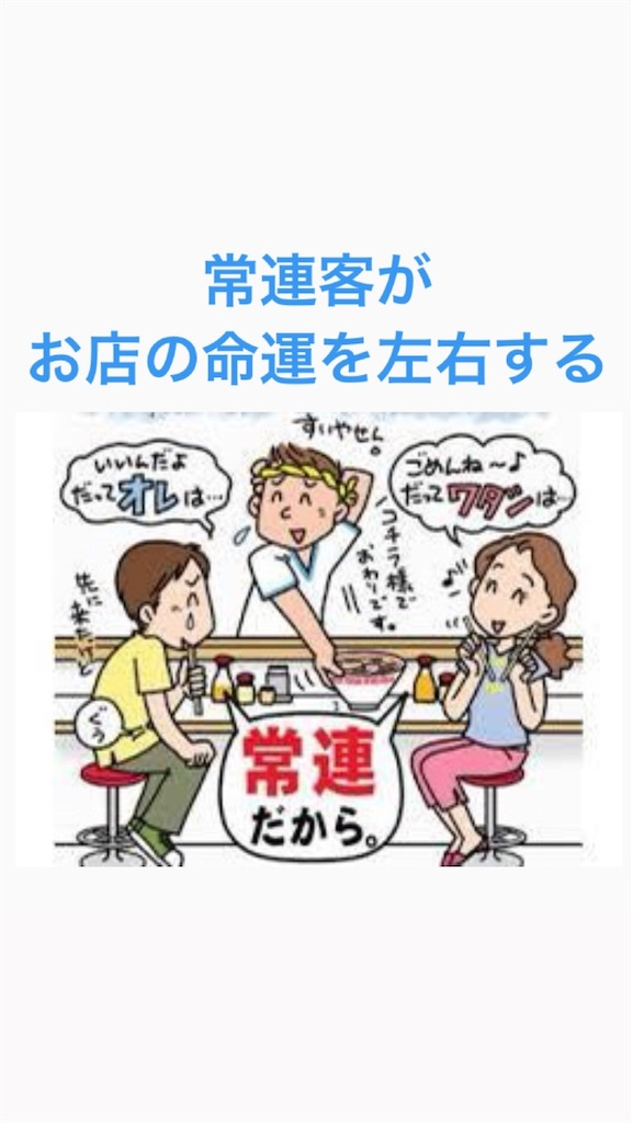 f:id:naoki3244:20201030070815j:image